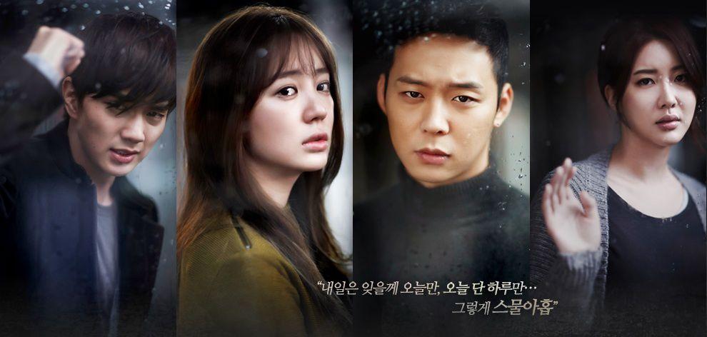 [K-Drama] I Miss You
