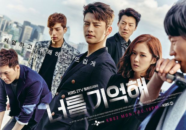 [K-Drama] Hello Monster/I Remember You
