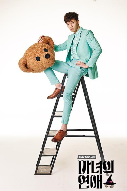 Parce que Park Seo a toujours la classe ! *o*