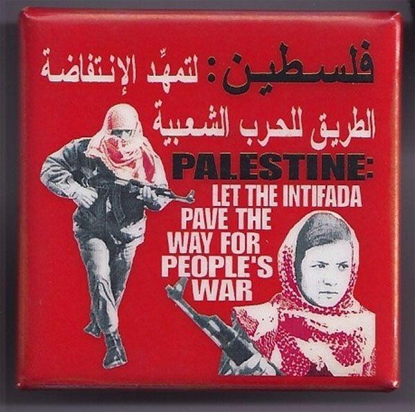 A bas l'agression contre le peuple palestinien !