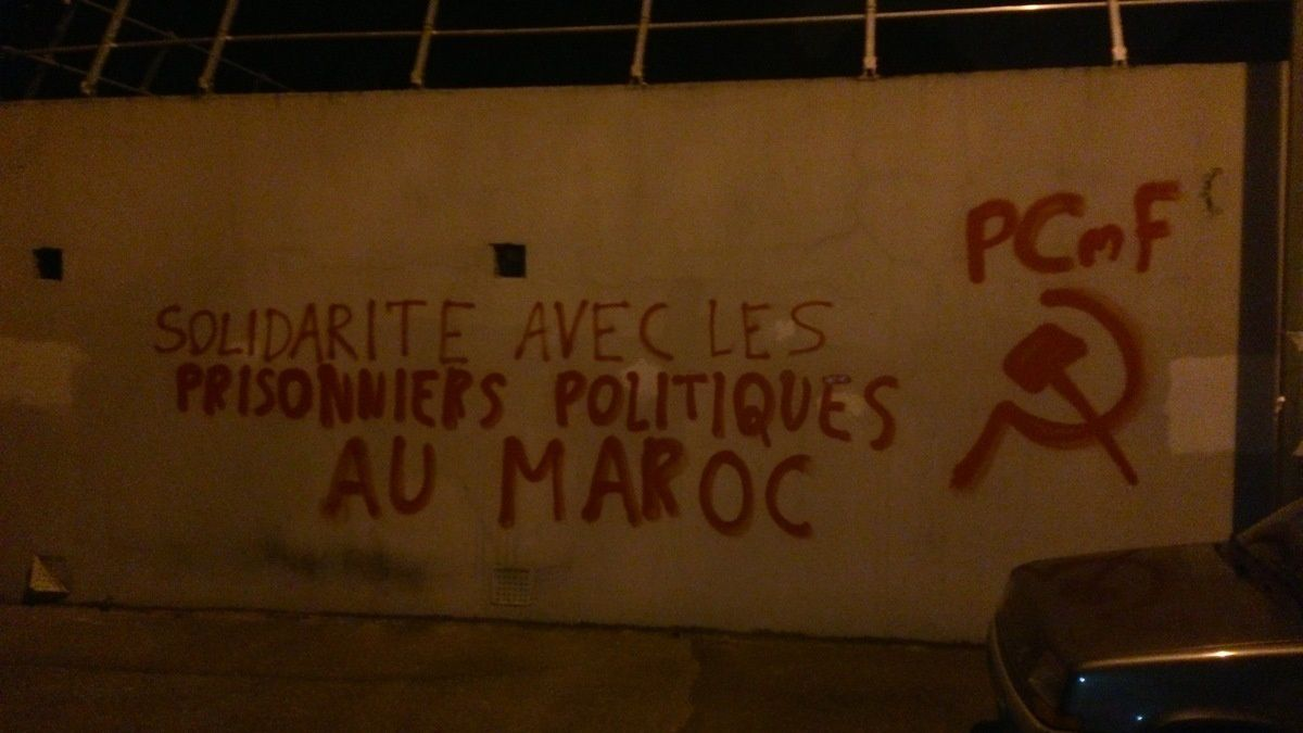 Maroc : Appel à l'opinion nationale et internationale de la famille du prisonnier politique Hassan Koukou