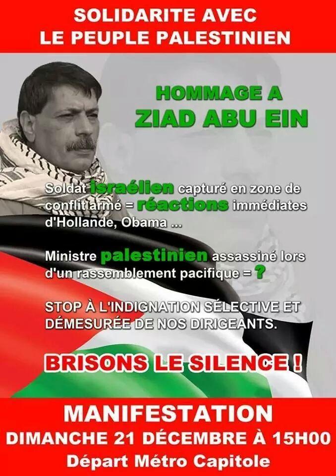 Manifestation en hommage à Ziad Abu Ein !