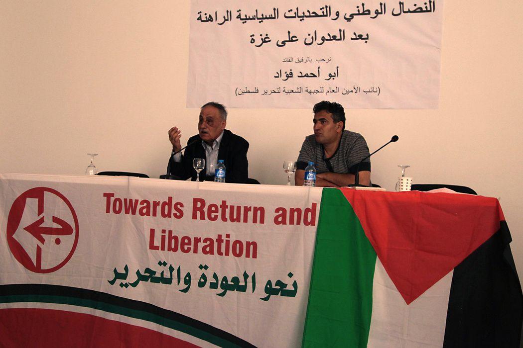 Abu Ahmad Fuad : Le FPLP ne participera à aucun gouvernement qui reconnait Israël (FPLP)