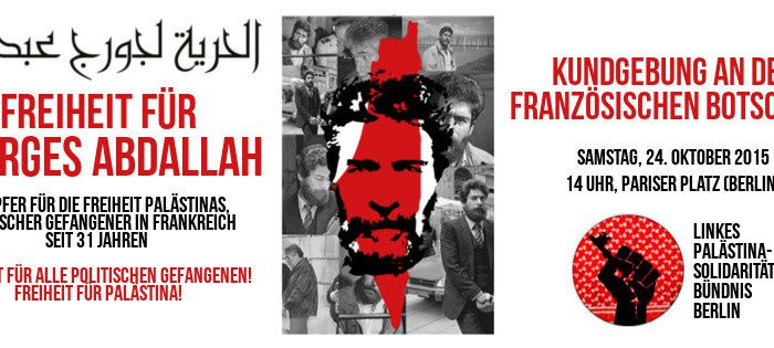 Solidarité internationale pour Georges Abdallah !