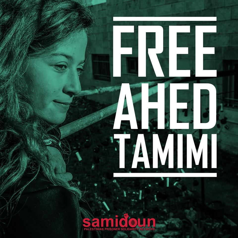 Ahed Tamimi condamnée à 8 mois de prison !