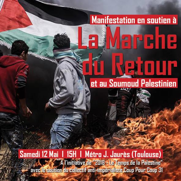 12 Mai : Manifestation en soutien à la Marche du retour et au Soumoud