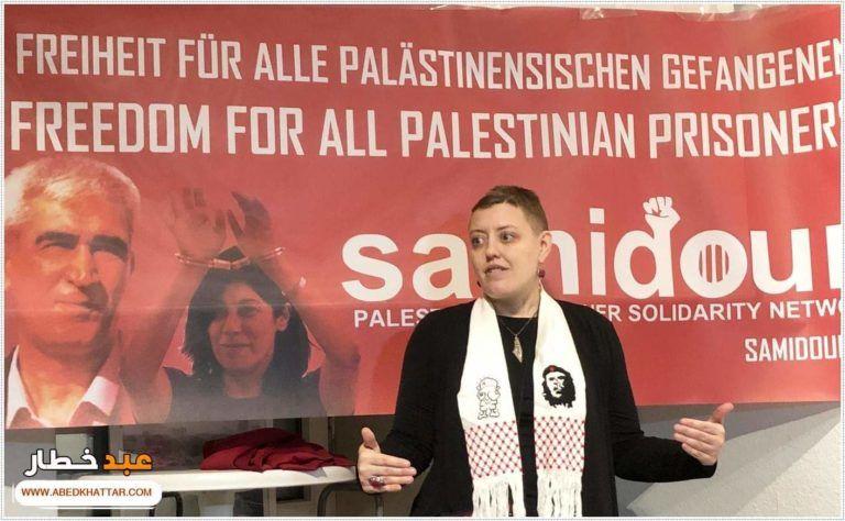 La semaine d'Action pour la Libération d'Ahmad Saadat débute à Berlin.