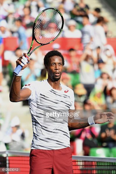 Gaël Monfils (Getty Images)