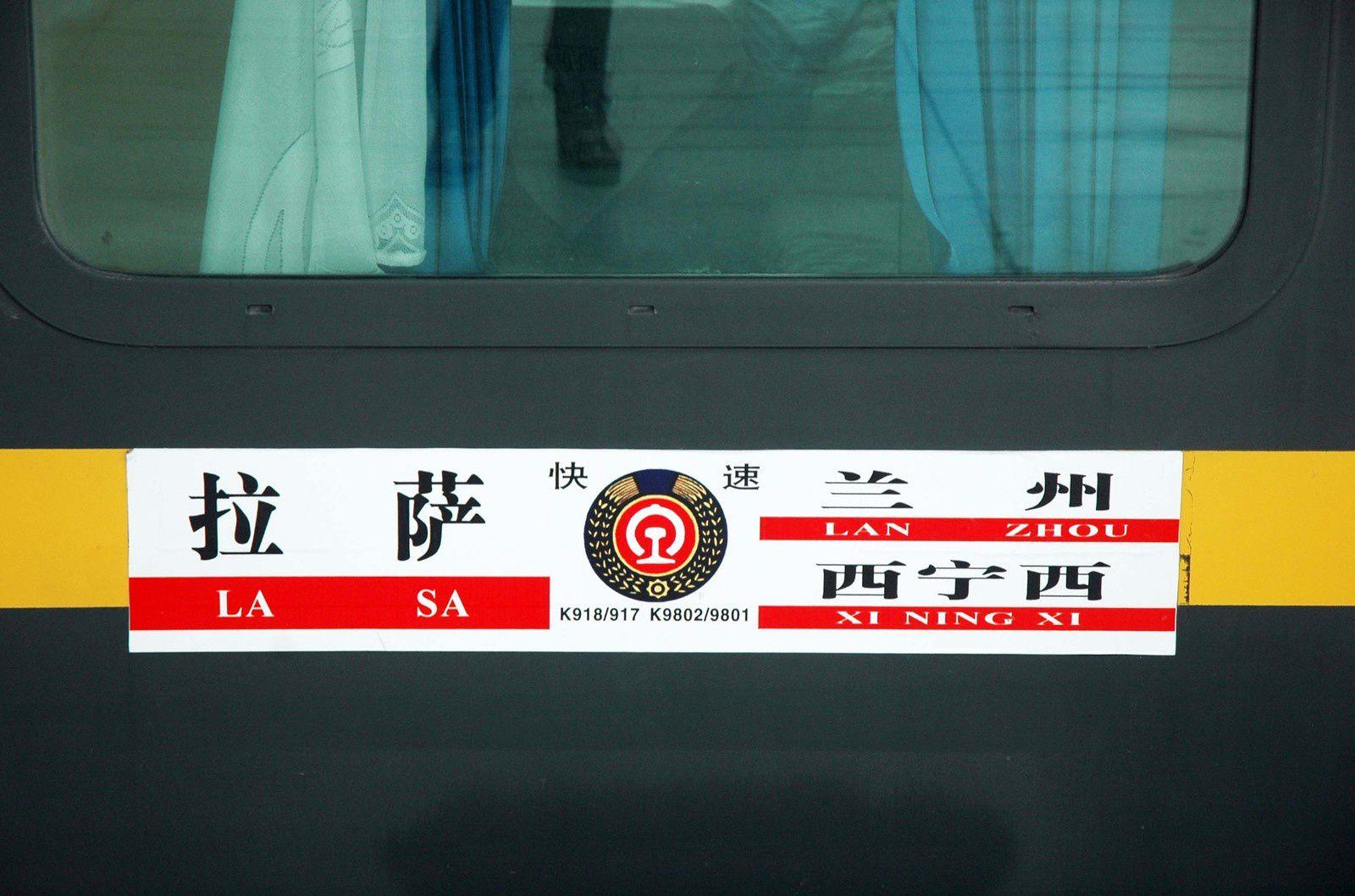 Vers le Toit du monde, en chevauchant le Dragon de fer - 雪域铁龙青藏铁路