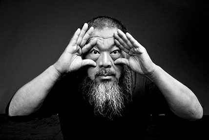 798 Art district : exposition de Ai Weiwei - 798 艺术区:艾未未展览