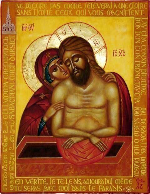 Prières de délivrance , de libération et de protection