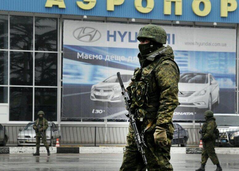 L'Ukraine et la Crimée dans une situation épouvantable