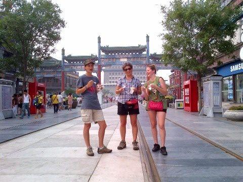 Chine, partie 3: 6jours à Pékin à 4. (partie 2)