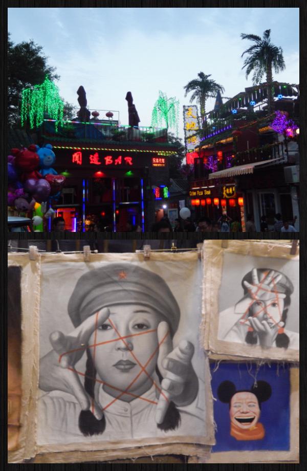 Chine, partie 2: 6jours à Pékin à 4. (partie 1)