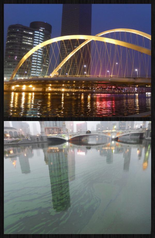 Haibei River. les gens n'hésitent pas à se baigner dedans :-/ nous, on a secouru pleins de tetards jetés sur le ponton, on les a rejetés dans le fleuve!