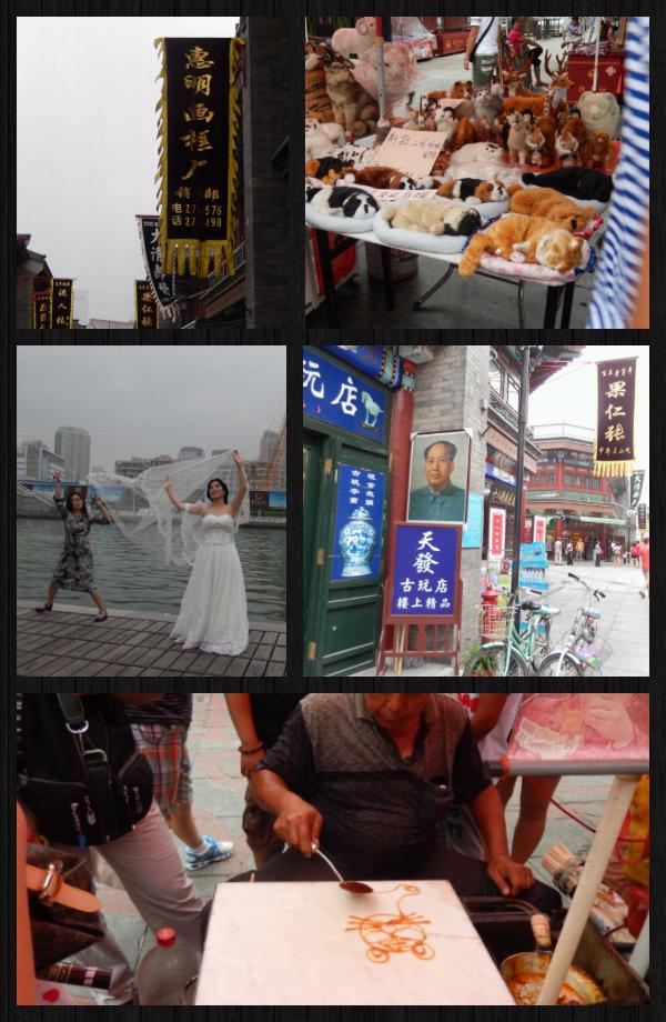 Nihau! Bienvenue en chine, partie 1: Datong, Pekin et  Tianjin.