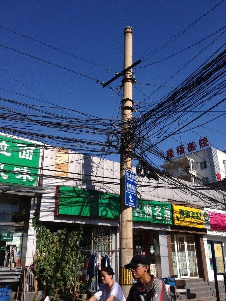 Tianjin, toujours plus de photos!