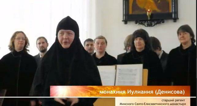Concert au monastère de Zhirovichi (Жировицком монастыре)