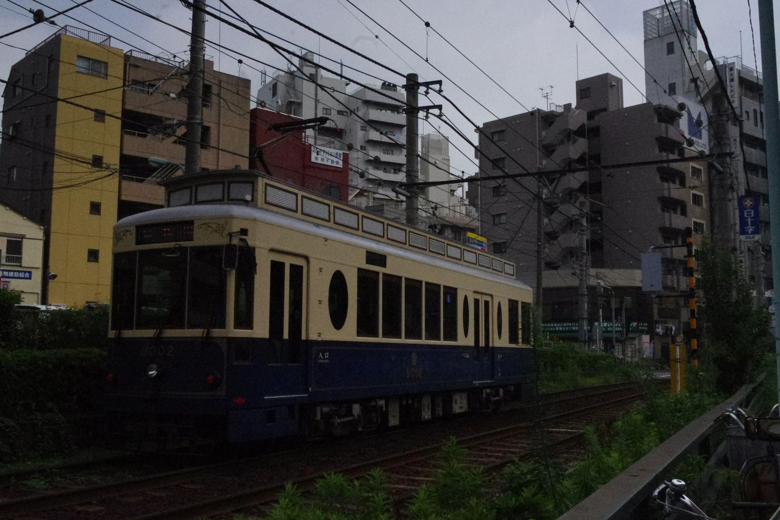 Otsuka (Tokyo)