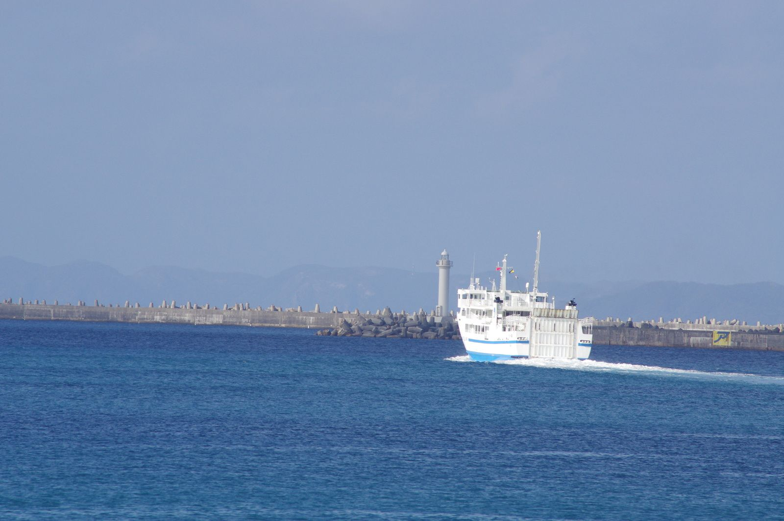 port de Naha 24 /11/2014