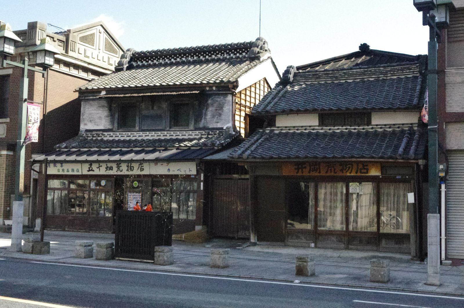 Tochigi 6 mars 2014