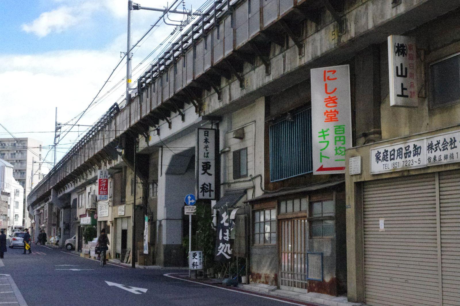 Akihabara 10 mars 2014