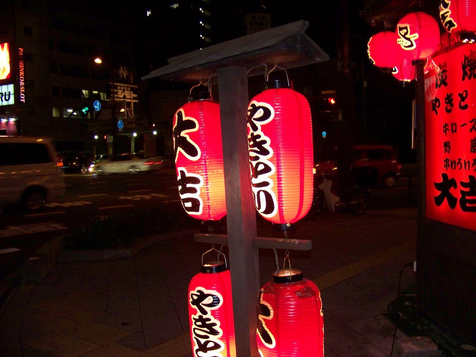 Hiroshima novembre 2011