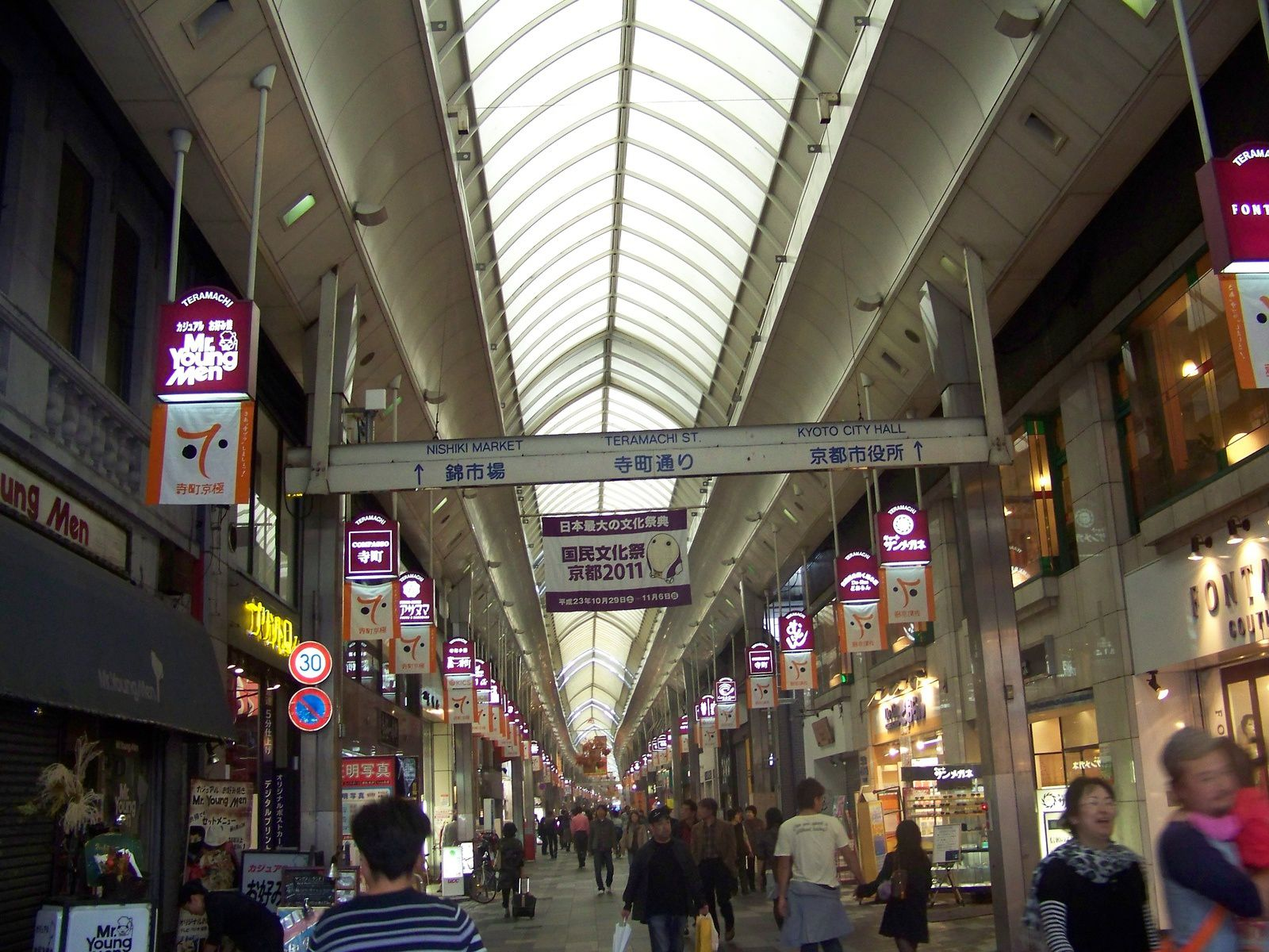 galeries couvertes