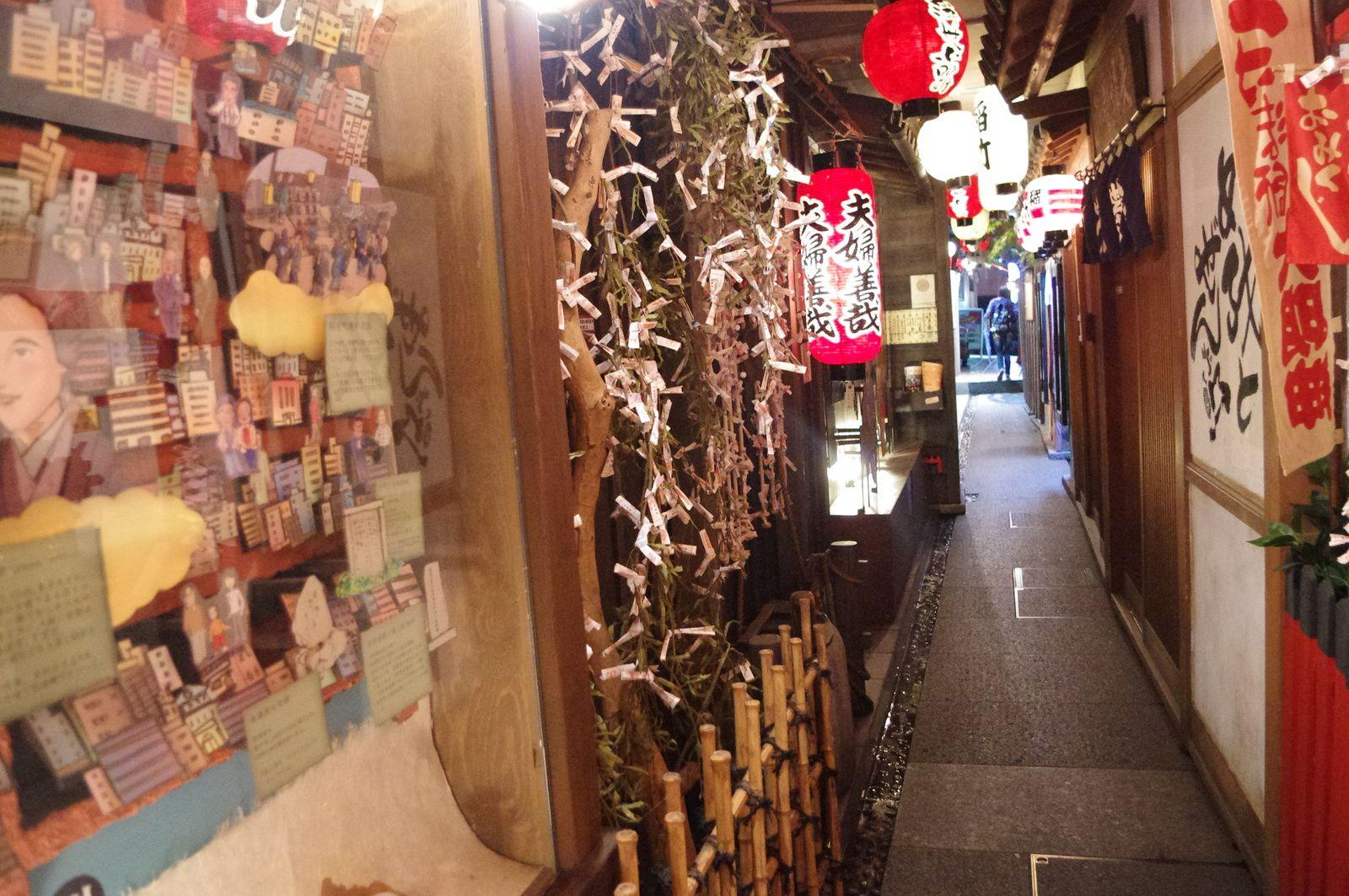 au bout de la rue à Osaka