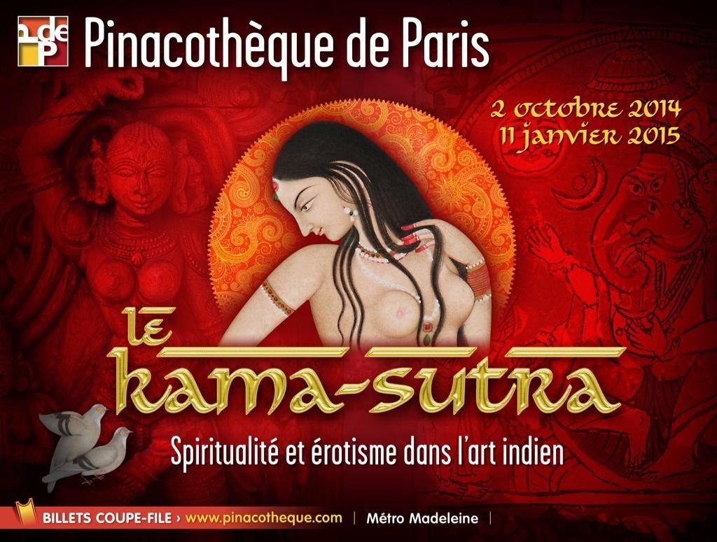 Le Kama-Sutra, spiritualité et érotisme dans l'art indien, à la Pinacothèque de Paris - Et petite introduction au Kama-Sutra