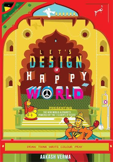 Let's design a Happy World de Aakash Verma