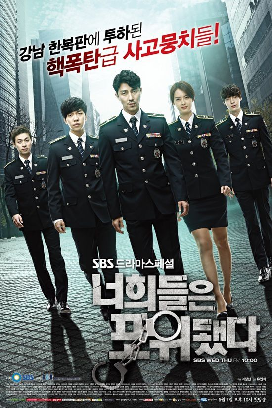 You're All Surrounded (2014)