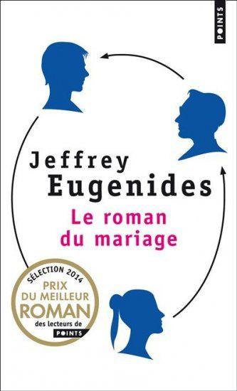 Le roman du mariage de Jeffrey Eugenides, collections Points