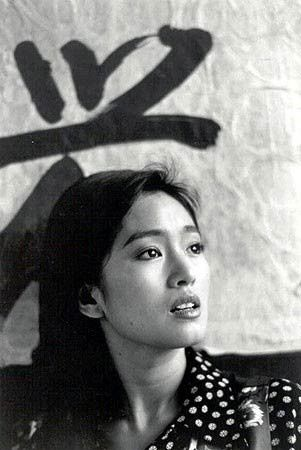 "Jeune fille chinoise ""taoiste"". Source: internet."