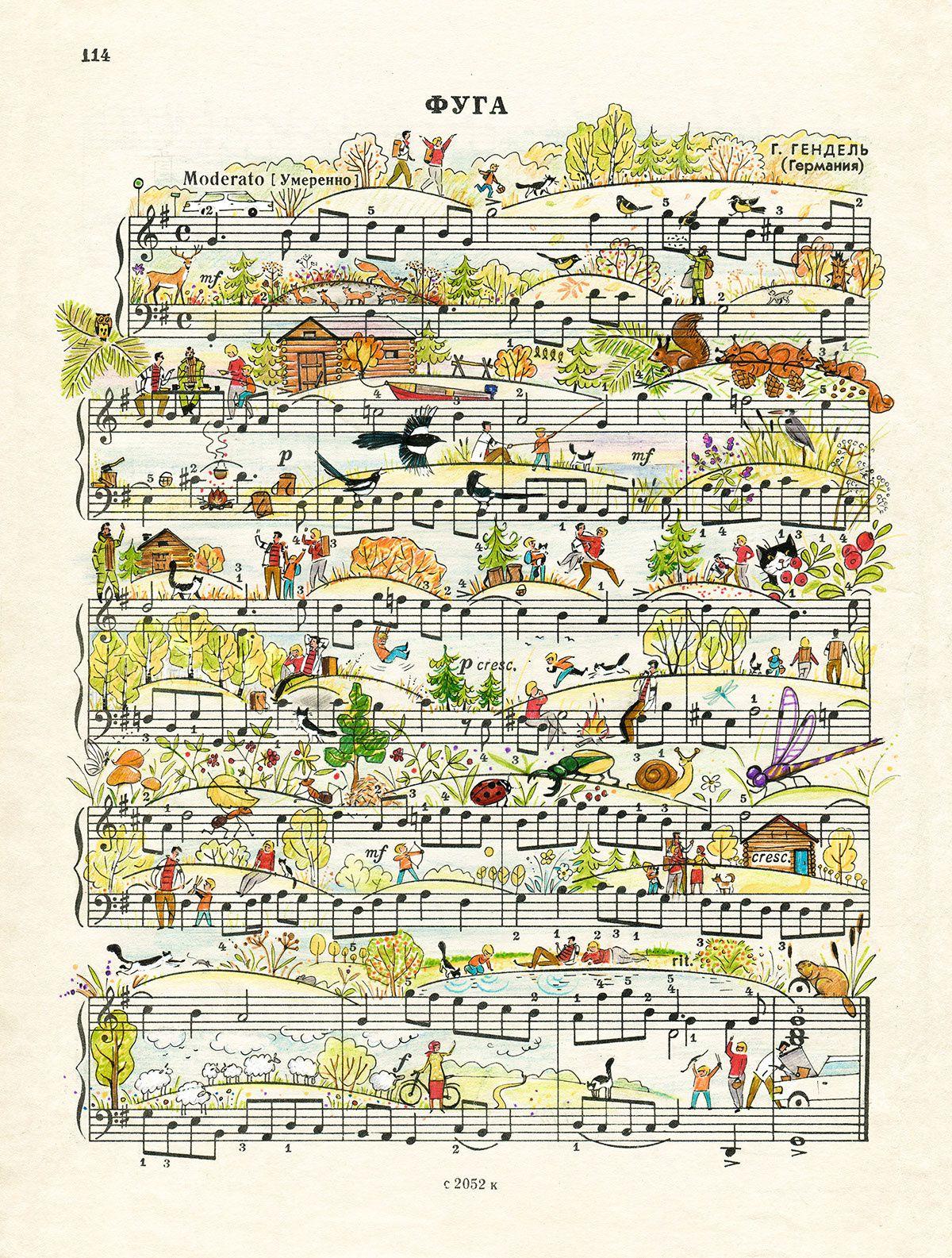 Des partitions de musiques illustrées