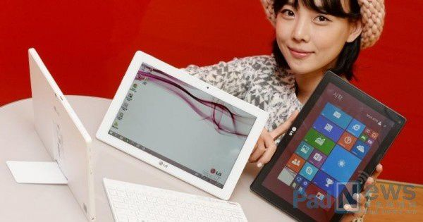 LG Tab Book Duo Windows 8