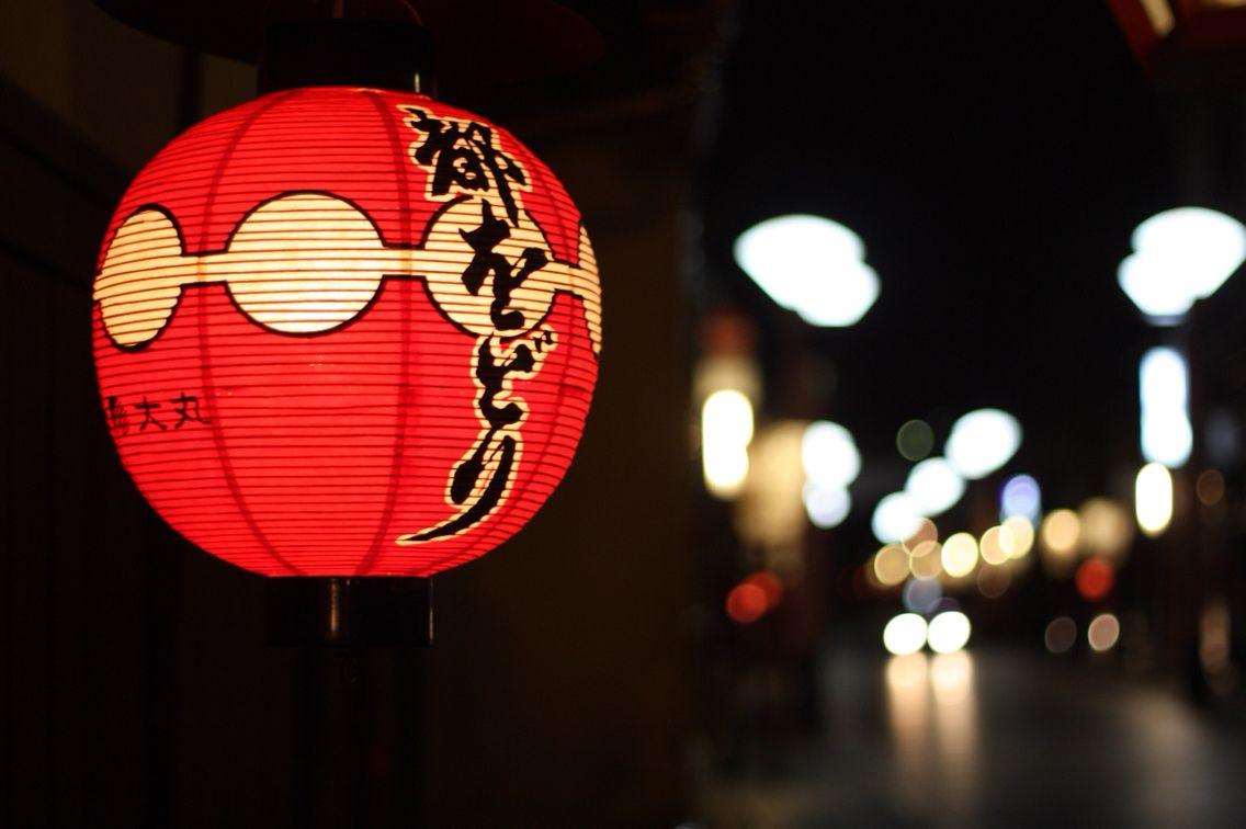 left my heart in Kyoto