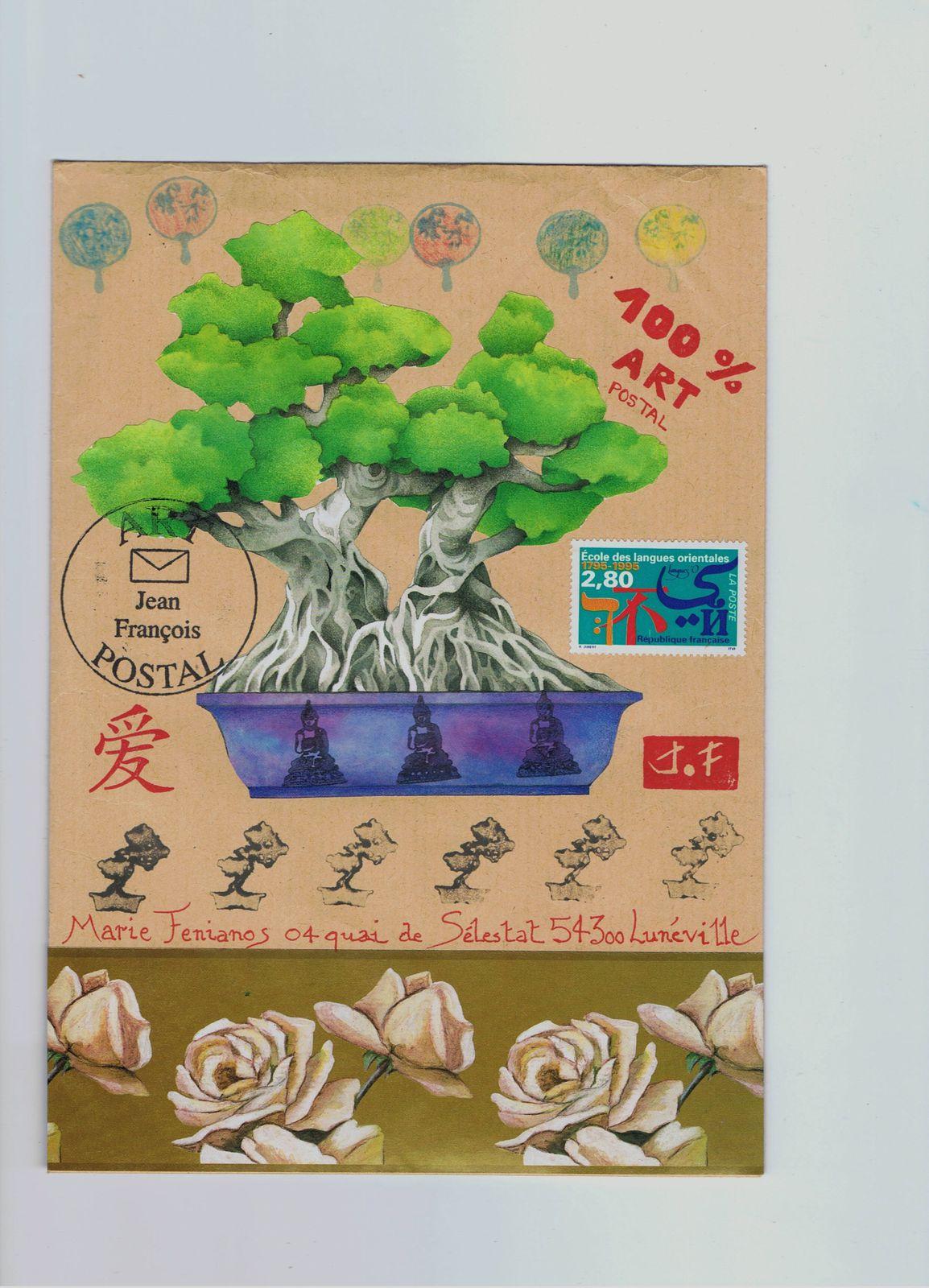 Pour Marie Fenianos qui aime le Japon et les roses.