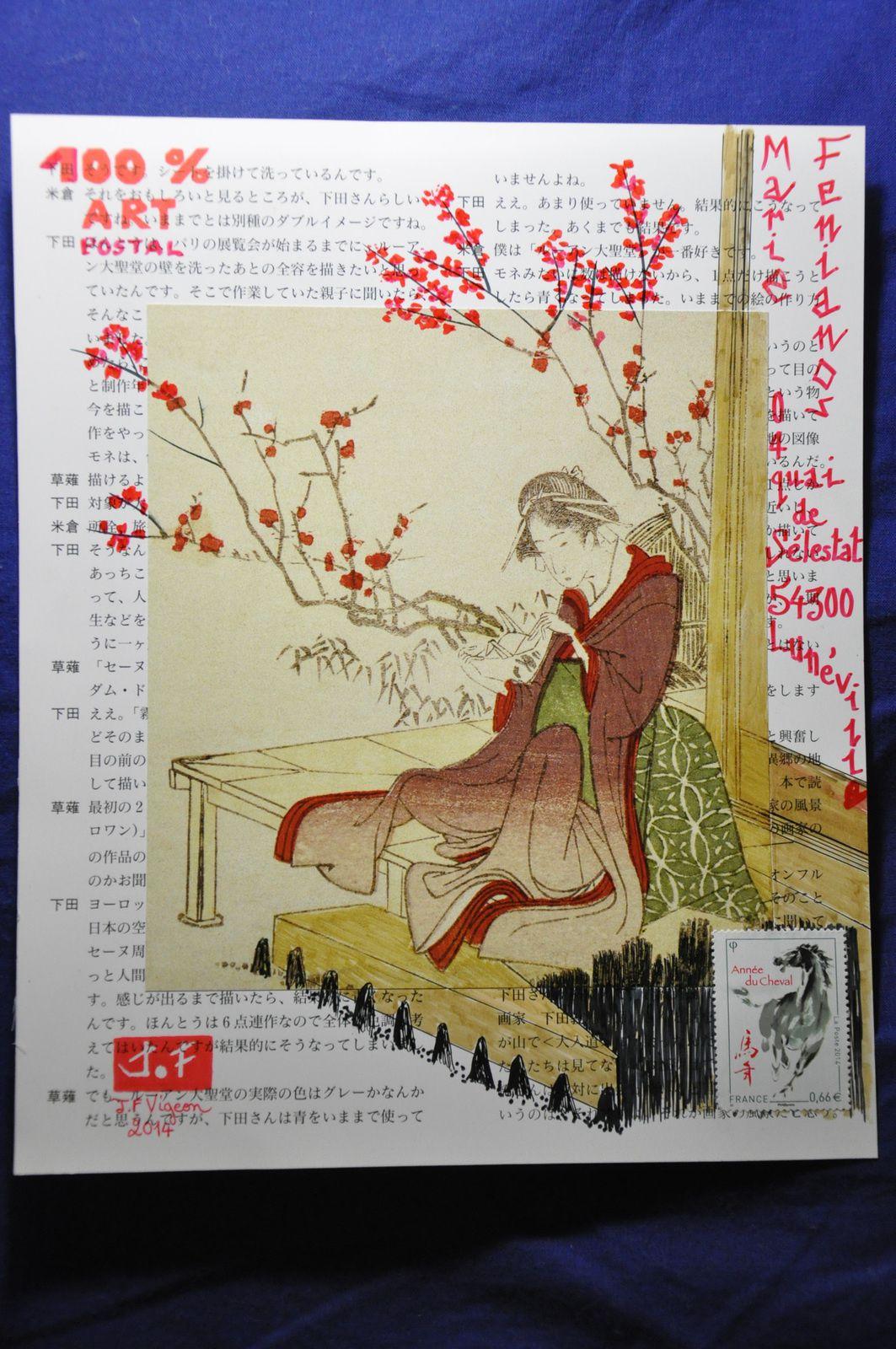 """Pour Marie-Fenianos et son thème """"Japon""""."""