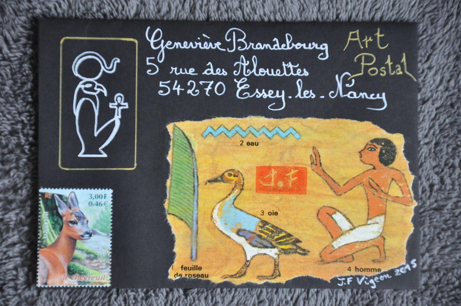 Pour Geneviève Brandebourg qui aime l'Egypte ancienne.