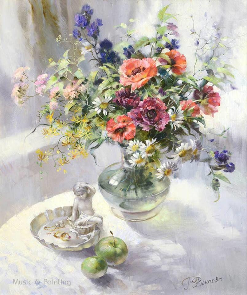 Rimma VjugovaUn peu de fraicheur florale... ainsi que je l'aime.
