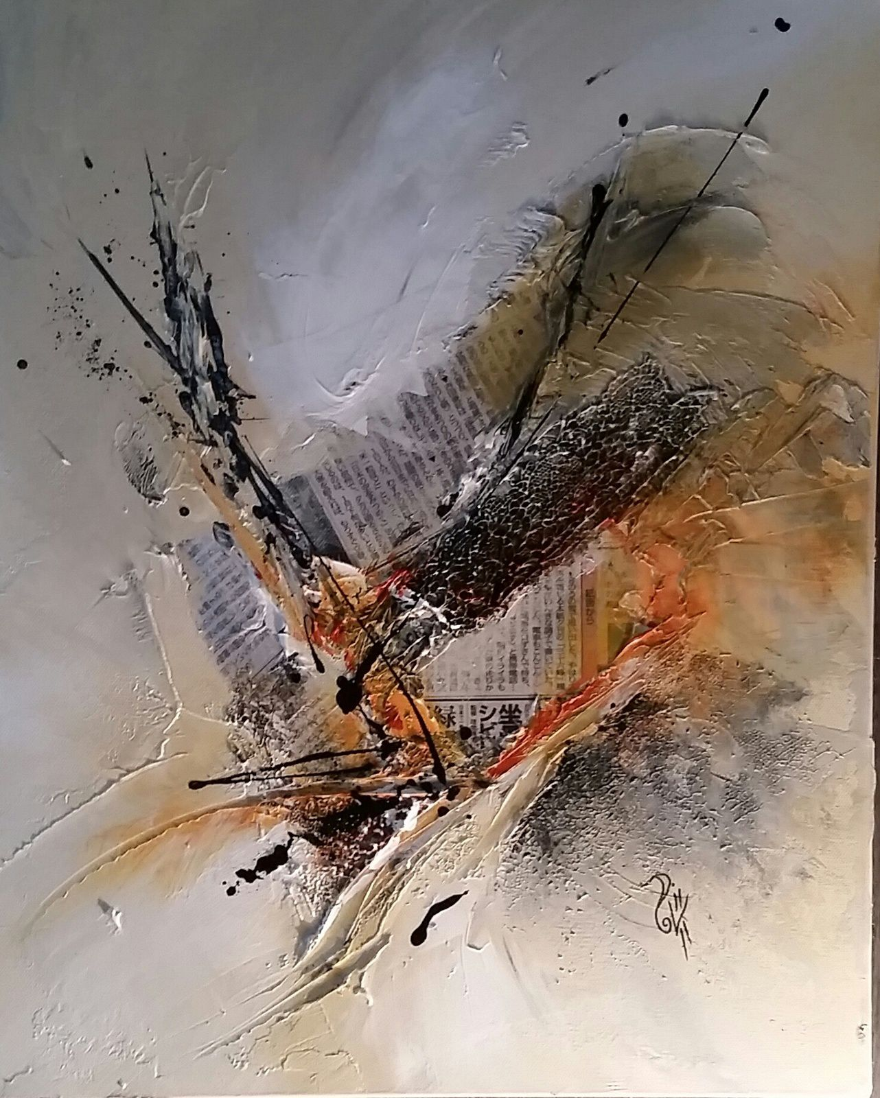 40*50 cm ombre chinoise