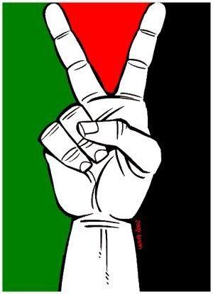 Rassemblement de soutien au peuple palestinien le mercredi  21 octobre 2015 à 17 H place Maginot à Nancy