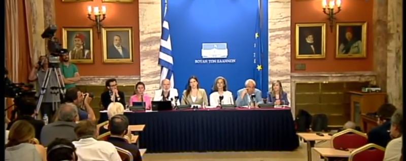 La commission nommée par le parlement Grec sur la dette a rendu ses conclusions