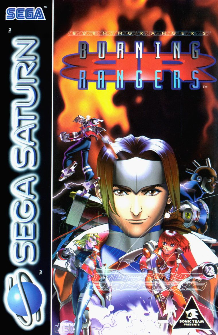 TERRIBLE CE JEU! BURNING RANGERS sur SEGA SATURN