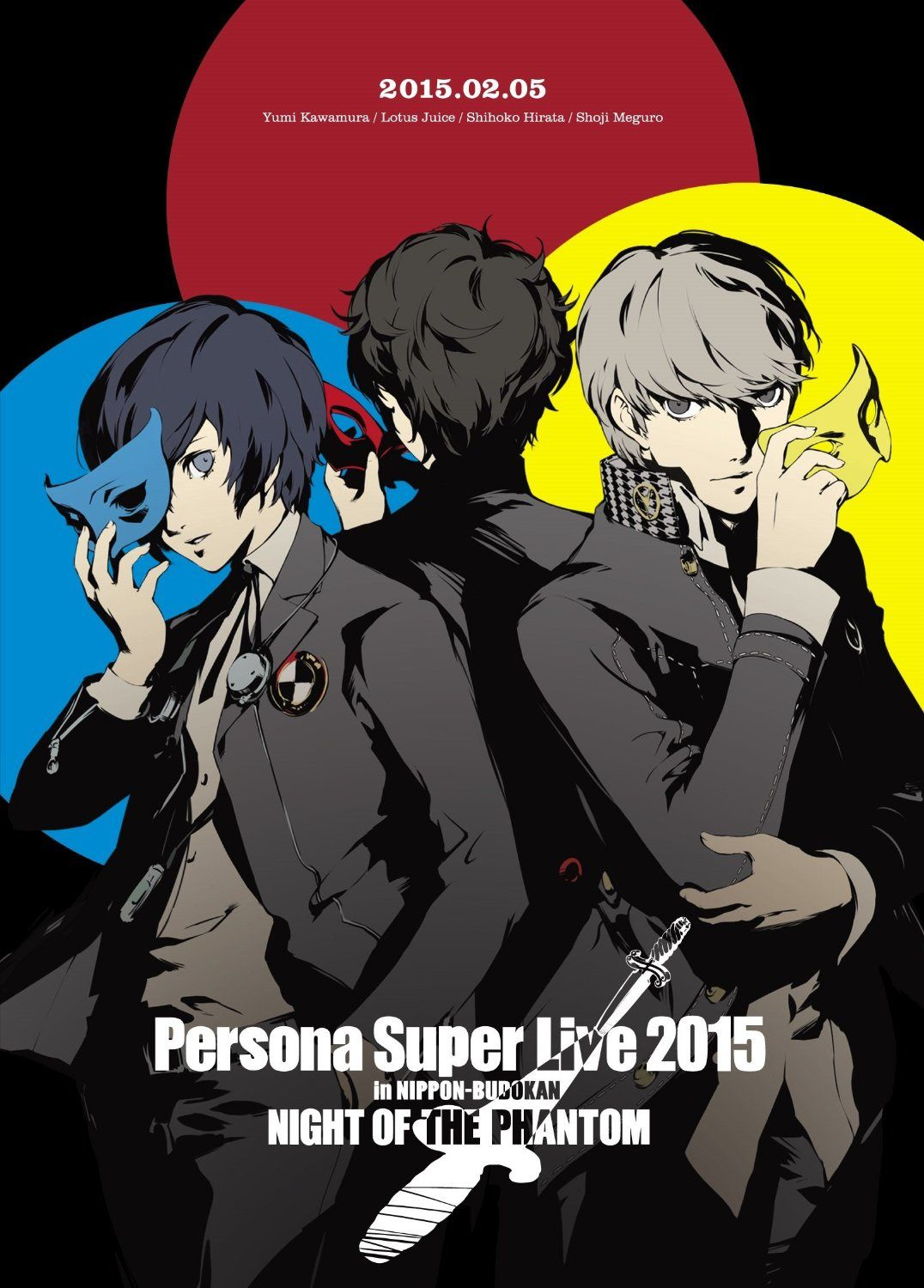 OH LA LA CETTE MUSIQUE! PERSONA 4 ARENA ULTIMAX - Break Out Of... par Shihoko Hirata et Lotus Juice