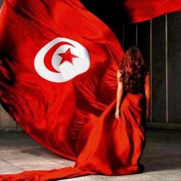 أحبك يا تونس