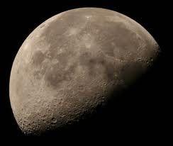 أرق القمر
