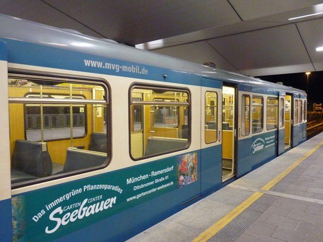 Le métro de Munich.