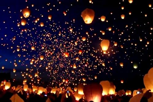 la f 234 te des lanternes bulle de mots le de bibun